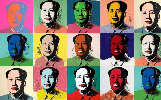andy warhol and the cult of mao espionart. Black Bedroom Furniture Sets. Home Design Ideas