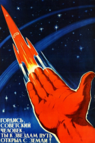 soviet-union-space-propaganda