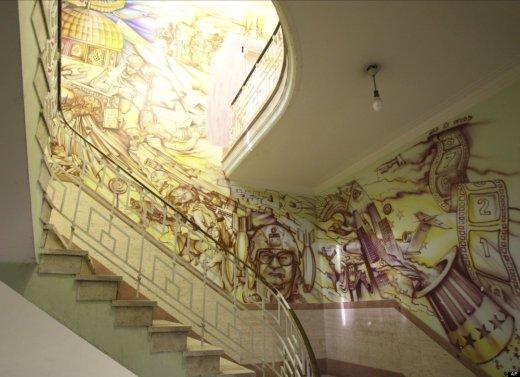 Iran mural interior