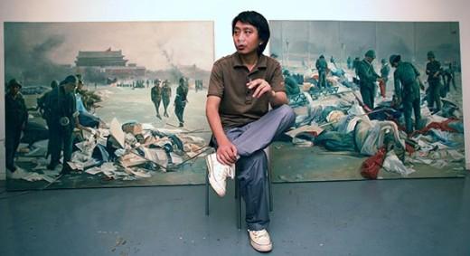 Chen Guang 1