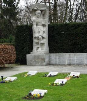 sculpture 1955 memorial 2