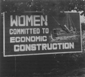 grenada - women committed